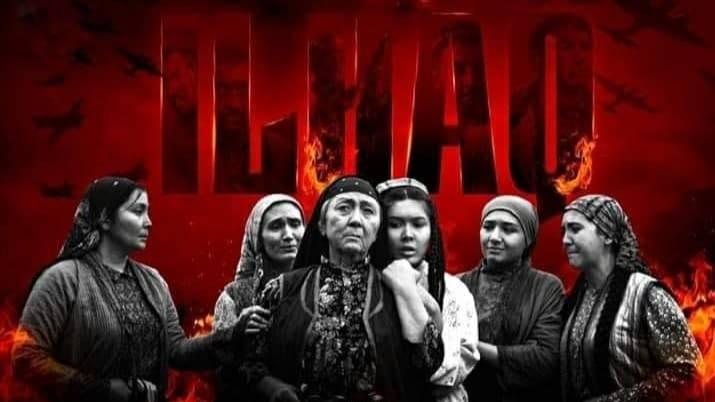 Фильм «Ильхак» переведут на разные языки